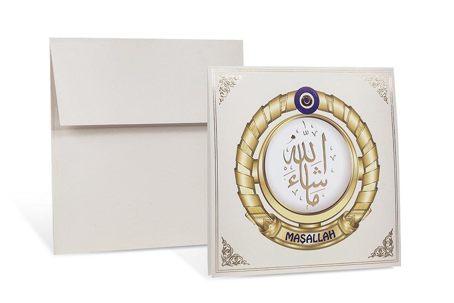 Allah yazılı sünnet davetiyesi